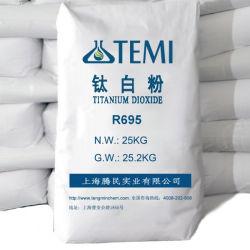 多目的R695チタニウム二酸化物のルチルコーティング(ペンキ)に使用されて、印刷インキアーキテクチャコーティング(乳剤)、粉のコーティング、ゴム