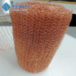 超良い電磁石保護フィールドのための銅によって編まれる金属線の網の管