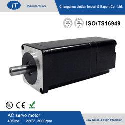 Qualidade elevada 40s Series Servomotor de ampla aplicação