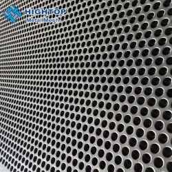 الهيكل الألومنيوم / الفولاذ المقاوم للصدأ / النسيج المعدني المحلفن ورقة