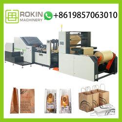 Rokin 브랜드 음식 종이 가방 기계 종이 가방 손잡이 만들기 고품질 제작 기계를 갖춘 기계