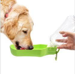 犬のための携帯用Foladbaleプラスチックペット飲料水のびん