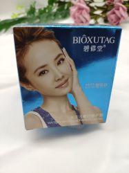 Crema facciale di notte di erbe bianca della Cina, estetiche di cura di pelle di cura personale