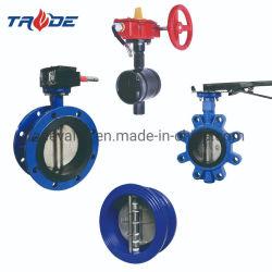 Выступ/Полупроводниковая пластина/двумя фланцами/ребристого типа со стороны промышленных мягким сиденьем сигнал Resilient двухстворчатый клапан и обратный клапан