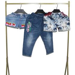 Второй Стороны одежда детей летом Джинсах