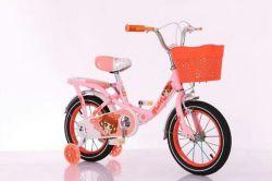 Детей Facory велосипед/велосипед детский цикл/Велосипеды Велосипед для детей