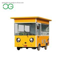 Горячая продажа грузовиков для барбекю мороженое электрический мобильных продуктов Car погрузчик продовольственная корзина