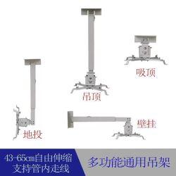 Suporte de Teto para Projetor Ajustável Universal Projector de ecrã de projecção do Suporte Do Teto