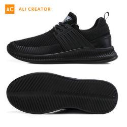 新しいスポーツの靴は軽量の上昇の靴をひもで締める