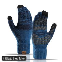 2021 Winter New Arrival presente de promoção de moda vestido masculino tricotado Luvas quentes para o ecrã tátil mittens