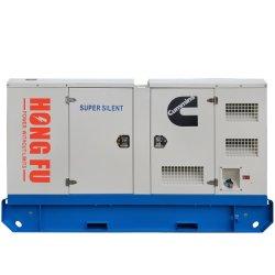 Звуконепроницаемые дизельного генератора 100 ква, двигатель Cummins двигатель