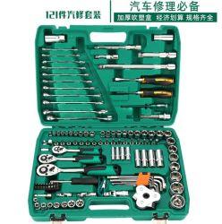 Conjunto de ferramentas de tomada de PCS 121Car Kit de Ferramenta de reparo de Ferramenta Chave de Soquete do Carro de ferramentas de reparo automático