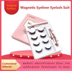 Hot la vente de produits sous étiquette privée Vison d'eyeliner magnétique étanche réutilisable de cils défini
