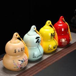 Keramische thee Jar Gourd Jar Porselein Thee Jar Sealed Tea JAR Gift Tea Jar