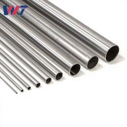 ISO 대형 스팬 단조 강 구조 용접 파트 고품질