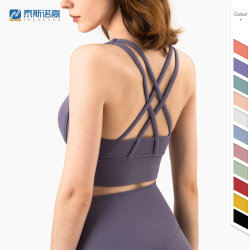 Großhandel Mode Cross Strap Fitness Yoga Sport Unterwäsche Maßgeschneiderte Sport Bh