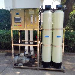可搬式海水 / ブラッキッシュ / 塩 / 地下水脱塩逆浸透 RO フィルター / 清浄器 / ろ過 / 浄化 飲料用の治療装置