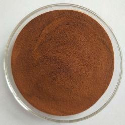100% органический сертифицированных водорастворимые биологического Fulvic кислота порошок для внесения удобрений