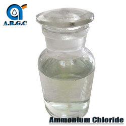 الوكيل المساعد 3-كلورو-2-هيدروكسي بروبيل ثلاثي ميثيل كلوريد الأمونيوم CAS 3327-22-8