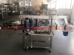 平らなびんおよび丸ビンのための自動自己接着二重側面の分類機械