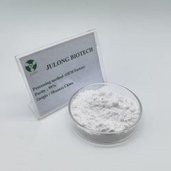 Pharmaindustrie Bulk 99% reine CAS 71686-01-6 Calcium 2-Oxoglutarat Pulver Preis