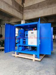 Отходы трансформаторное масло завод очистки
