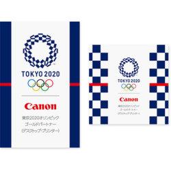 I cinesi forniscono la busta commemorativa olimpica 2020 di Tokyo