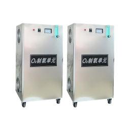 3 литр кислорода машины для аквариума рыб кислородного обеспечения