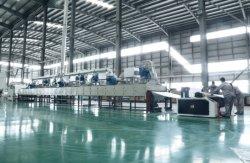 الصين مصنع [بوك] [س] كشف زيت جسيمات و [بف99] درجة [سورجكل مسك] [بّ] إنصهار يفجّر [متريل برودوكأيشن لين]