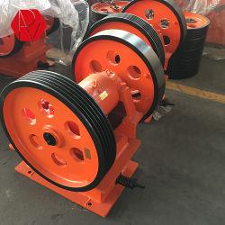 Китай прочного малых щековая дробилка 150X250 для карьерных разработок