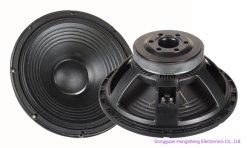 完全な周波数範囲シリーズ15のインチの安定した健全なスピーカーの専門の可聴周波スピーカー