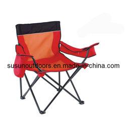 كرسي ذراع الشاطئ مع تنظيم شبكي
