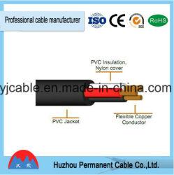 Электрический провод медного провода с изоляцией из ПВХ провод соединения на массу кабеля кабель питания---Tsj