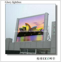 P12 풀 컬러 실외 LED 디스플레이(320mm * 320mm LED 디스플레이 화면)
