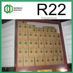13.6kg使い捨て可能な鋼鉄シリンダーの純粋な冷却するガスR22