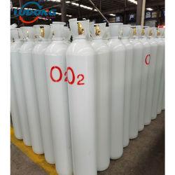 QF-7b バルブ付き 47L 医療用酸素ボンベ