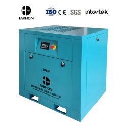 Compressori aria a 12 V migliori da 8 bar 10 bar 13 bar ad alta efficienza Prezzo serbatoio compressore pneumatico Mini olio lubrificazione vite a frequenza variabile Compressore 7,5 kw
