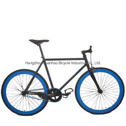 700c多彩なトラックセリウム米国固定ギヤ自転車