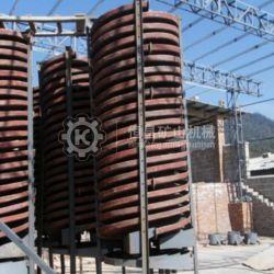 Gravité goulotte en spirale pour l'usine de transformation du minerai de fer de minéraux