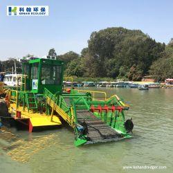 حاصدة بحاصدة مائية هيدروليكية برمائية هيدروليكية برمائية مائية مائية