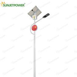 وحدة تحكم ذات جودة عالية قابلة للتخفيت ذات دورة طويلة بطارية NiMH مقاومة للماء 8 أمتار ضوء LED بقوة 90 واط خارج ضوء الشارع الشمسي