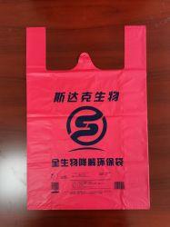 Биоразлагаемые пластиковый пакет, футболку мешок, сувениры, магазинов T кофта ручки сумки, пластиковый пакет, Майка сумка