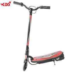 Продажи с возможностью горячей замены 120 Вт два колеса детский мини-электрический Скутер