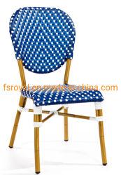 Muebles de Exterior Bistro francés de junco tejido sintético Cafe silla