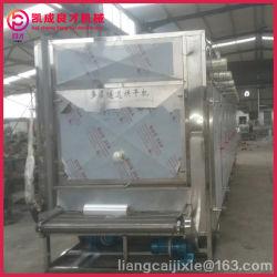 Comida seca de la máquina para carne seca y las frutas y verduras o utilizado en el ámbito industrial y comercial de la Hostelería