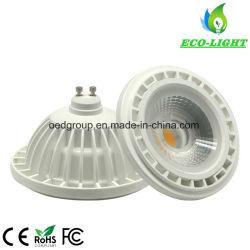 화이트 케이스 알루미늄 AR111 GU10 조광 가능 LED 입력 전압 12V 또는 AC120V 또는 230V
