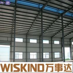 Nouvelle structure en acier préfabriqués bâtiment agricole pour l'entrepôt