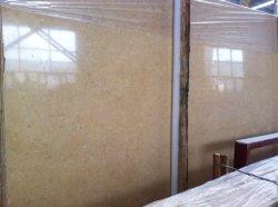 رخام أورشليم الذهبي، بلاط الرخام، ألواح الرخام