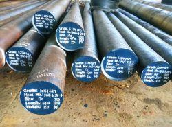 鍛造丸棒、低価格グレード 1.2714+Q/T の工具鋼