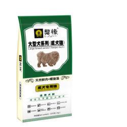 Свежее мясо собак питание для взрослых крупного телосложения собака природных свежего мяса оптовой 15кг тибетского Mastiff Golden Retriever собака продовольственной